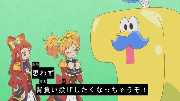 「アイカツスターズ!」第53話 (18)