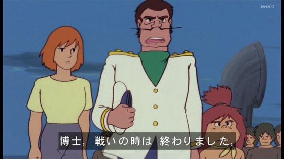 「未来少年コナン」第26話感想(実況まとめ)画像 (69)
