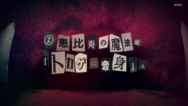「ドロヘドロ」第7話感想 画像 (77)