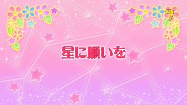 「アイカツスターズ!」第64話 (7)