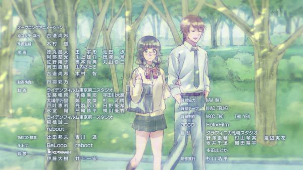 「はねバド!」13話感想 (139)