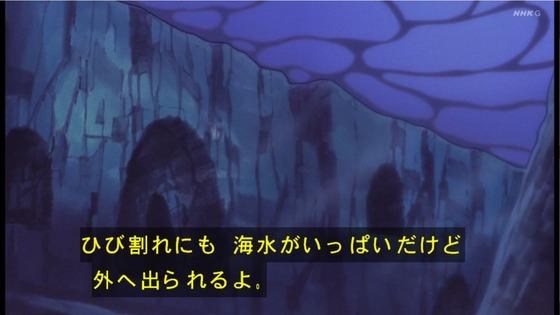 「未来少年コナン」第22話感想 画像  (66)