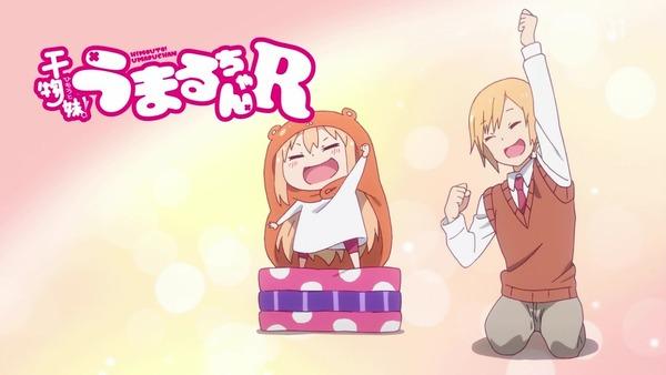「干物妹!うまるちゃんR」2期 2話 (14)