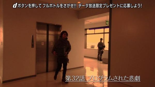 「仮面ライダービルド」32話感想 (8)