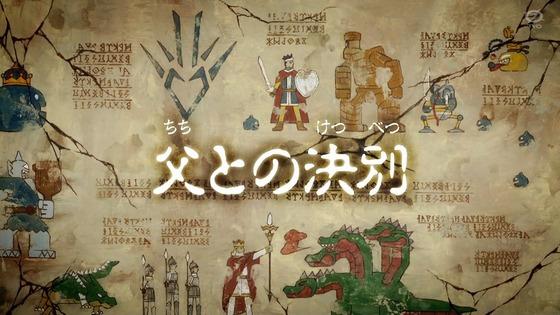 「ダイの大冒険」31話感想 (94)