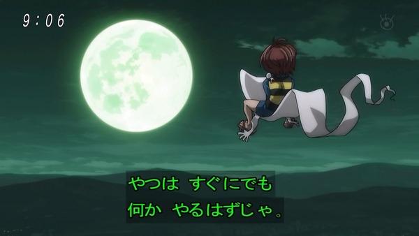 「ゲゲゲの鬼太郎」6期 51話感想 (11)