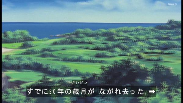 「未来少年コナン」第1話感想 画像 (10)