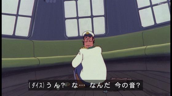 「未来少年コナン」第19話感想 画像  (65)