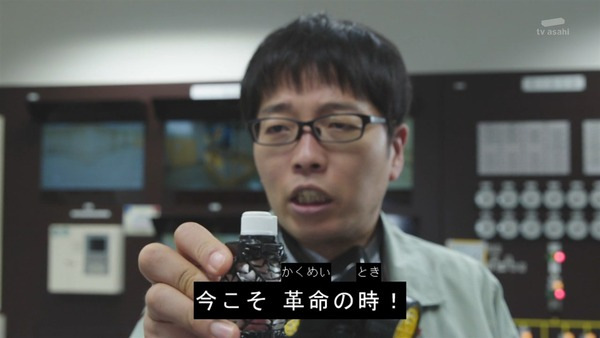 「仮面ライダービルド」9話 (26)
