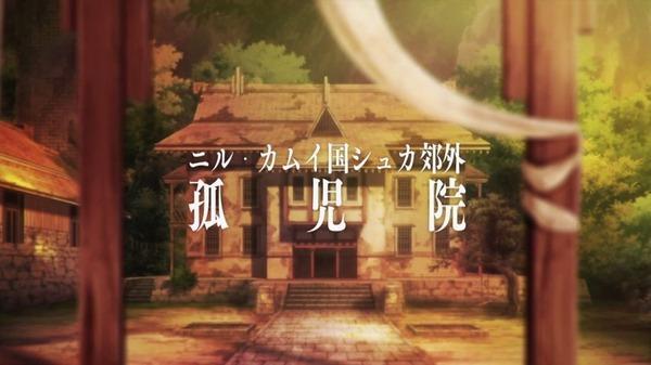 ケイオスドラゴン 赤竜戦役 (7)