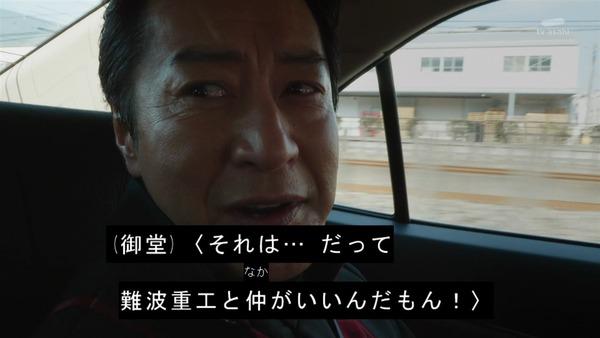 「仮面ライダービルド」30話 (1)