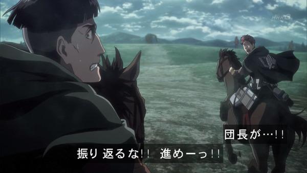 「進撃の巨人」54話感想  (1)