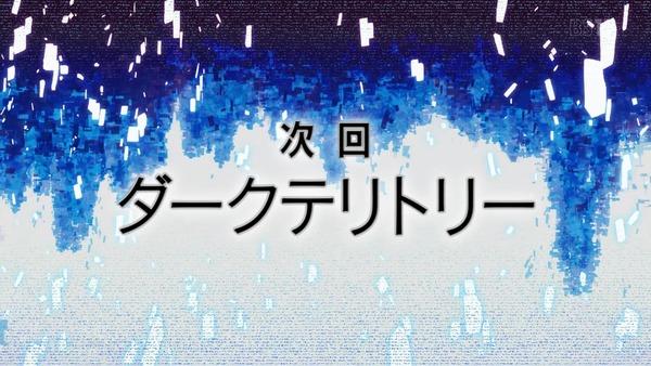 「SAO アリシゼーション」2期 3話感想  (49)