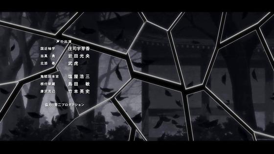 「ワールドトリガー」2期 10話感想 (119)