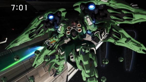 「機動戦士ガンダム ユニコーンRE0096」 (2)