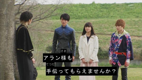 「仮面ライダーゴースト」30話感想 (15)