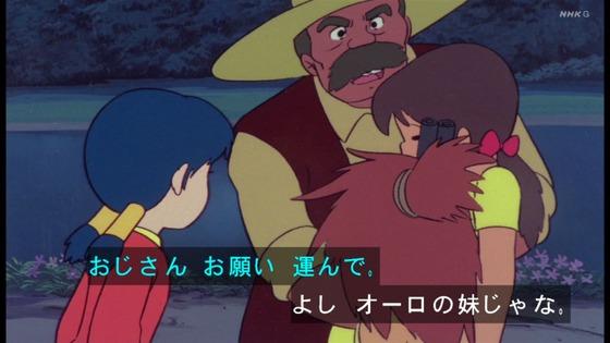 「未来少年コナン」第17話感想 画像 (39)