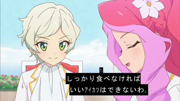 「アイカツスターズ!」第80話 (11)