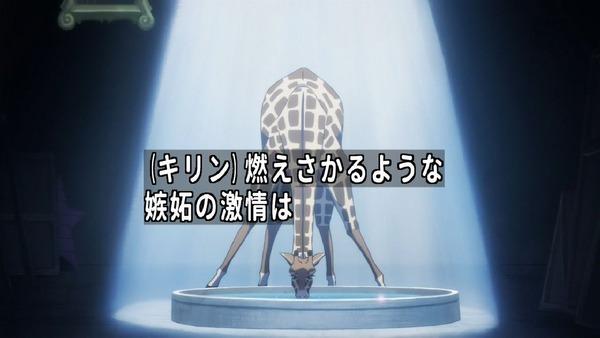 「少女☆歌劇 レヴュースタァライト」5話感想 (5)