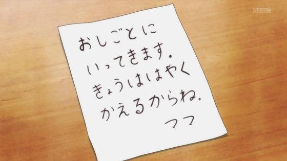 「ヒーリングっど プリキュア」第25話感想 画像  (26)