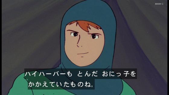「未来少年コナン」第17話感想 画像 (70)