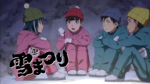 「ヒナまつり」12話(最終回)感想 (5)