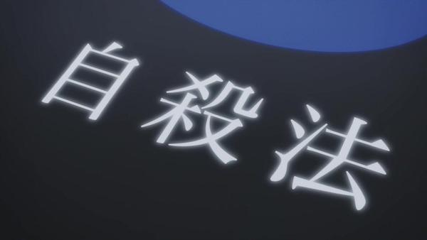 「バビロン」第4話感想 (72)