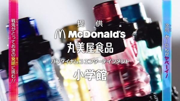 「仮面ライダービルド」25話 (52)