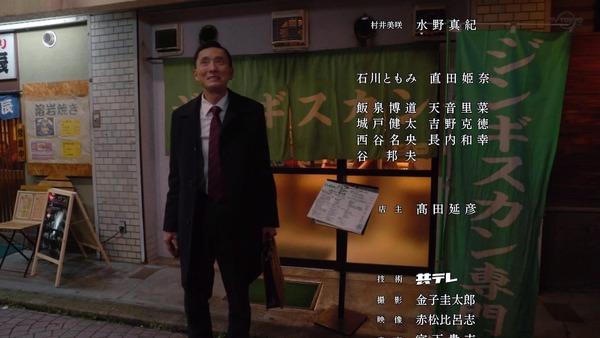 「孤独のグルメ Season8」11話感想 (140)
