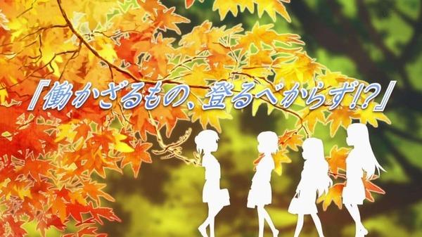 「ヤマノススメ サードシーズン」(3期)7話感想 (5)