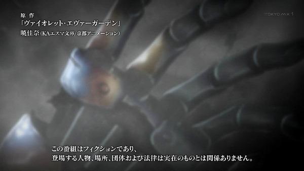 「ヴァイオレット・エヴァーガーデン」13話 (1)