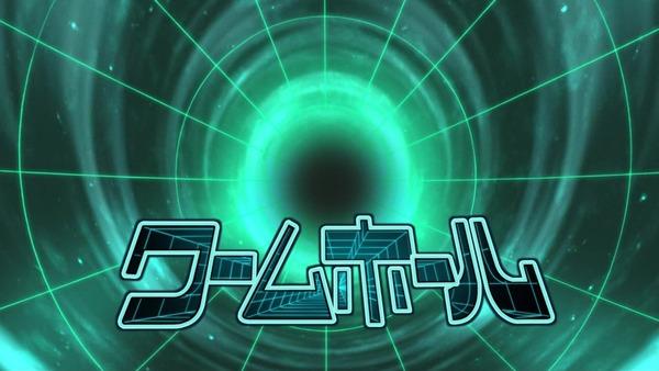 「イナズマイレブン アレスの天秤」18話 (32)