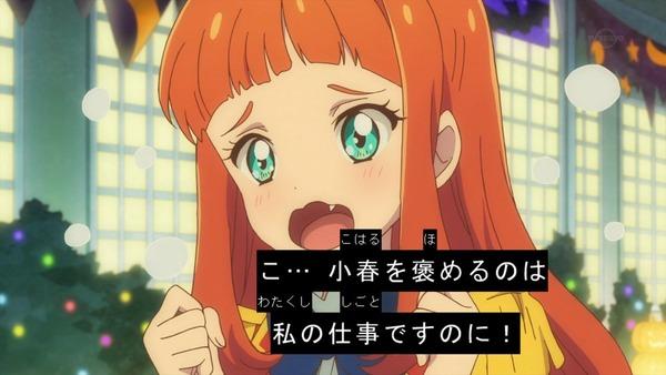 「アイカツスターズ!」第79話 (101)