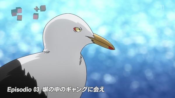 「ジョジョの奇妙な冒険 5部」3話感想 (12)