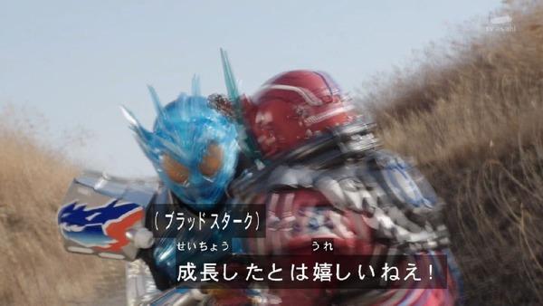 「仮面ライダービルド」29話 (34)