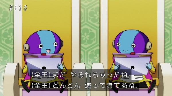 「ドラゴンボール超」101話 (17)