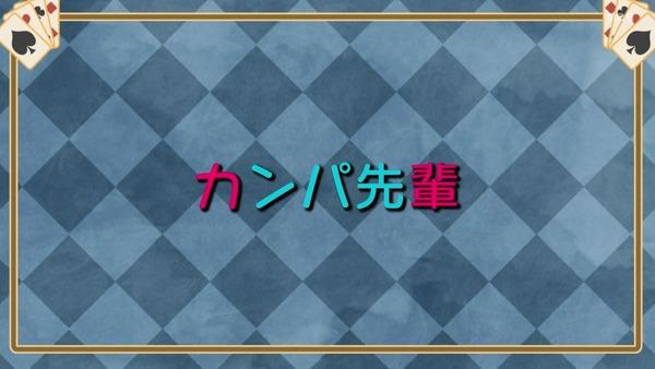 「手品先輩」6話感想 (18)