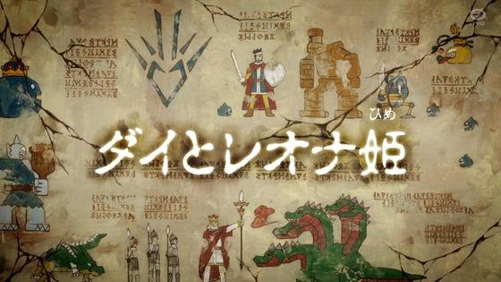 「ダイの大冒険」1話感想 画像 (68)