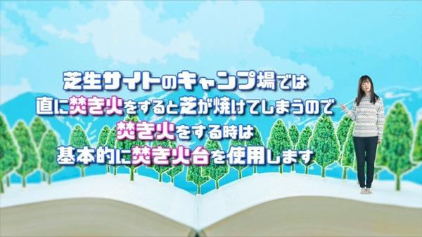 ドラマ版「ゆるキャン△」第2話感想 画像 (63)