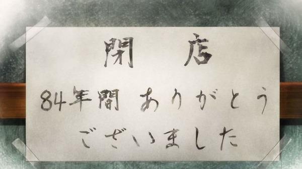 「Back Street Girls ゴクドルズ」4話感想 (57)