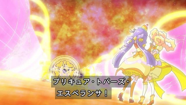 「魔法つかいプリキュア!」第11話感想 (68)