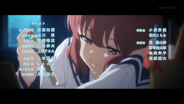「恋する小惑星」第1話感想 画像 (43)