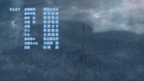 「ふらいんぐうぃっち」4話感想 (53)