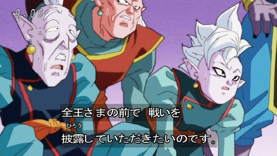 「ドラゴンボール超」78話 (8)