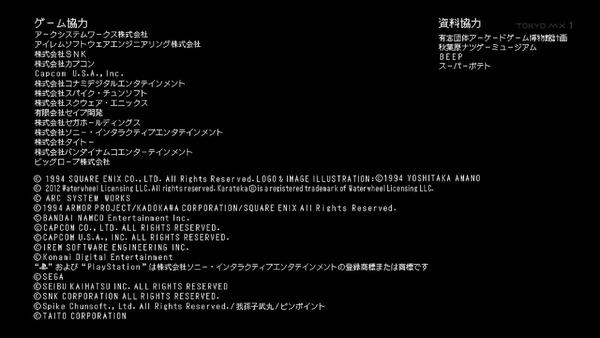 「ハイスコアガール」9話感想 (48)