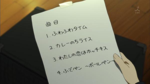 「けいおん!」8話感想 (46)