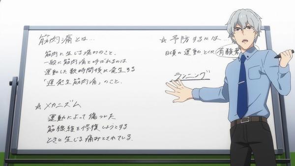 「アイドルマスター SideM」5話 (12)