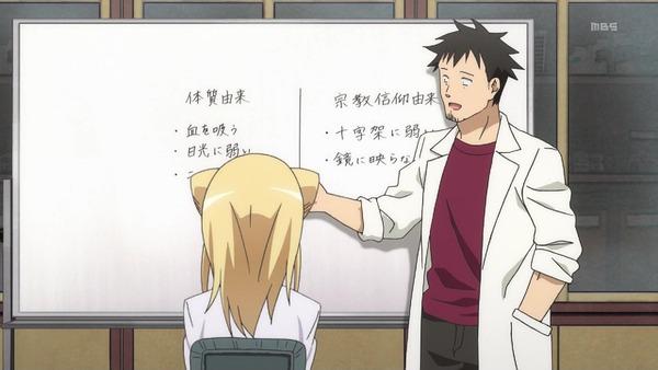 「亜人ちゃんは語りたい」11話 (13)