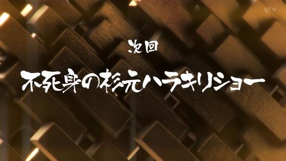 「ゴールデンカムイ」27話(3期 3話)感想  (126)