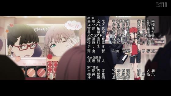 「SSSS.DYNAZENON ダイナゼノン」第1話感想 (86)